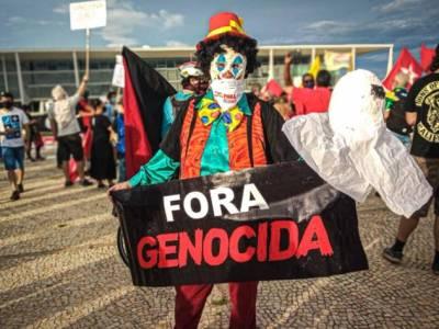 Ato contra Bolsonaro ocorrido em janeiro de 2020, em Brasília